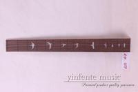 "new  high Quality  1 x  24.75""electric   Guitar Fretboard electric guitar rose  Wood Fretboard Parts15#  inlay"