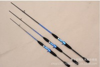 Carbon grips halleluyah rod 1.8/2.1/2.4/2.7 m fishing rod