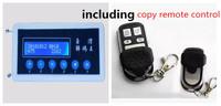car remote control copy 433mhz car remote code scanner + 433mhz car door remote control copy