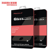 """0.3mm ultra-thin Glass Film 2.5D Arc Side 5.5"""" Glass Tempered Glass Scratch-Proof Screen Protectors for Apple iphone 6 plus"""