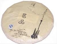 Pu'Er Tea  New arrived  China  Cake Cooked pu er tea Riped Black Tea Organic chinese puerh tea 357g Free shipping