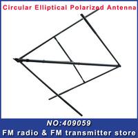 CP100  fm broadcast  Circular Elliptical Polarized Antenna Maximum power 500W transmitter  Free shipping