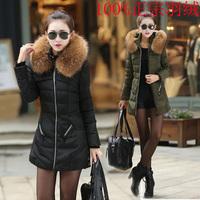 Down Coat Jacket Women Fur Outerwear 2014Winter Overcoat New Designer Women's medium-long raccoon fur plus size clothing