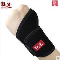 wrist support free shipping thumb outdoor sports wrist protector guard first finger bracer basketball cuff wrist pads