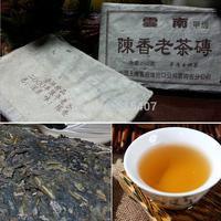 fresh pu'er tea  250g  Yunnan Chen fragrant old brick tea old tea trees Pu'er Tea Jingmai treasures Chen old tea