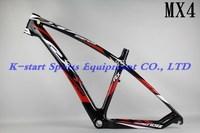 NEW 2014 Mendiz MX4 red carbon fiber  Mountain bike frame/bicycle frame/mtb bike frame ,26/27.5 *15.5/17.5/19.5,