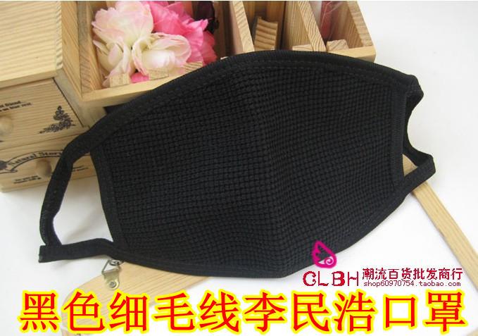 Lee Min Ho activities with small gifts paragraph black cotton dust masks masks warm autumn season 2 yuan shop(China (Mainland))