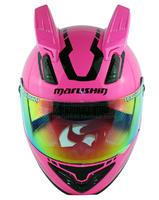 Marushin marushin motorcycle helmet marushin999RSGP powder horn
