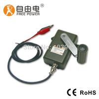 FSD-30W Military 12V Hand Crank Generator