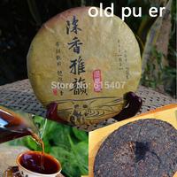 ripe pu er tea,200g oldest puer tea,ansestor antique,honey sweet,,dull-red Puerh tea,ancient tree freeshipping
