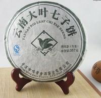 Pu'Er Tea Chinese Pu'erh puer tea , naturally organic puerh tea 357g