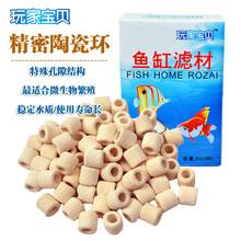 Game player baby precise microporous ceramic ring aquarium fish tank aquarium filter A-303 filter filter(China (Mainland))