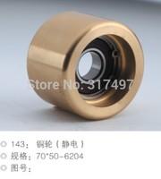 Elevator handrail roller , Escalator handrail guide pulley tightening roller copper 70*50*6204