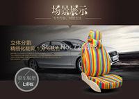 2014 New Fashion one car one model custom your car seat cover colorful rainbow women cushion high quality hot sale