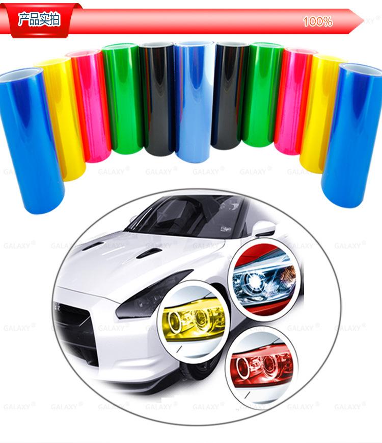 Car styling 30cm x1000cm Auto Waterproof Car Fog Light Headlight Taillight Tint Vinyl Film Sticker decoration decals 12 Color(China (Mainland))