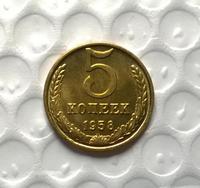 1958 RUSSIA 5 KOPEKS COIN COPY FREE SHIPPING