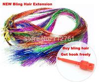 DIY Easy, Shining Bling highlight hair, traceless highlight synthetic multi-color hair extension, buy bling hair get hook freely
