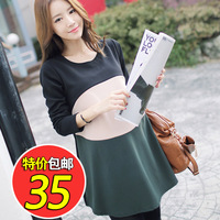 Maternity long-sleeve dress autumn 100% cotton basic maternity dress 2014 fashion medium-long maternity top