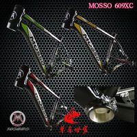 New MOSSO 609XC 7005 aluminum alloy mountain bike bicycle frame super 619XC