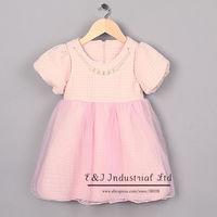 Grace Princess Girl Dresses Pink Cotton Chiffon Baby Dress With Pearl Kids Vestido Free Shipping GD41007-12