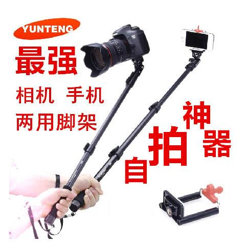 Selfie Handheld Monopod extensor para foto accesorios gopro hero gorilla pod extensor de camera helmet gopro monope celular(China (Mainland))