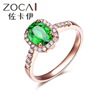 New Arrival ZOCAI Clear Green Tsavorite Gemstone jewelry 0.75 ct certified Tsavorite ring 0.25 ct diamond ring