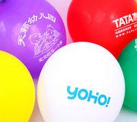"Free shipping1000pcs 1.5g 10""balloons custom logo printing Advertising balloons latex promotion balloons"