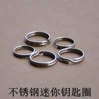 Small key ring mini stainless steel key ring keychain  diameter12MM