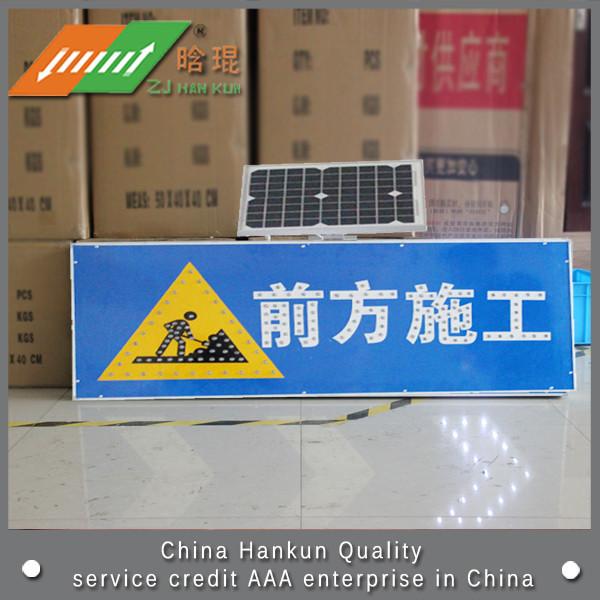 Solar reflective traffic signs(China (Mainland))