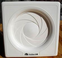 New small Kitchen,BathroomsToilets Bedroom Exhaust Fan bathroom exhaust fan ventilating fan, 6-10  square metres(China (Mainland))