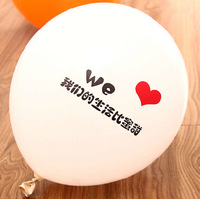 "Free shipping1000pcs 1.8g 10"" custom logo printing Advertising balloons latex promotion balloons balloon remote control toys"