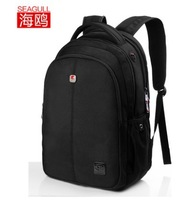 Ms han edition tide new summer bag computer bag backpack backpack bag men's backpack