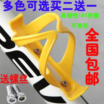 mountain bike rack garrafa pc água mineral porta-copos quebrar reforçada mosca morta equipamentos acessórios(China (Mainland))