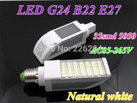 Best quality 12W E27 G24 B22 LED Horizon Down Light 35smd 5050 LED PL bulb 180 Degree AC85-265V for home lighting