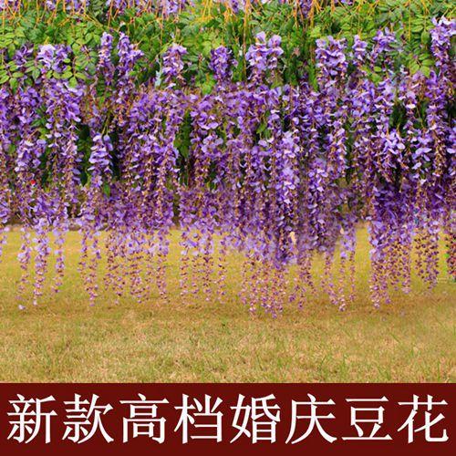 especial novo e elegante flores artificiais wisteria arranjo do casamento longo coalhada rattan decoração da parede atacado plantas(China (Mainland))