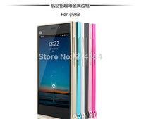 Ultra Slim 0.7MM Aluminum Frame Bumper Shell Metal Button Hippocampal Buckle Cover for Xiaomi 3 Mi 3 Case