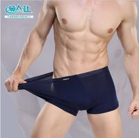 Hot sale Bamboo fiber Men Underwear U convex corner men's modal Solid pants Boxers Shorts wholesale