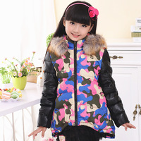 children boys girls kids camouflage large fur collar thickening hooded down jacket 2014 winter new fashion parkas coat outerwear