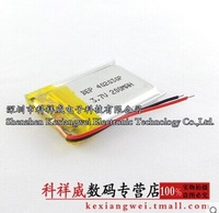 Free shipping 3.7V lithium polymer batteries and 402030 042030 200MAH MP3 MP4 MP5 Bluetooth pen recorder(1pcs)