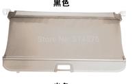 high quality!Aluminum + canvas cargo cover 1pcs beige for BMW X5 2008-2012E70