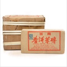 free shipping made in 2008 100g 6 years old Ripe Shu YunNan Chinese puer pu erh