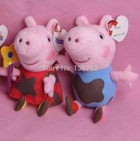 2pcs/lot 2014 new High Quality 19CM mud Peppa Pig & mud George Pig Plush Soft Toys Stuffed Pepa Dolls Baby Kids Gifts