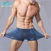 Soft breathable Bamboo fiber Men Underwear U convex corner men's modal Flower printed pants Boxers Shorts wholesale