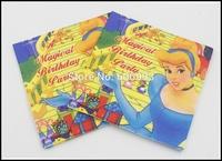 Food-grade Cinderella Paper Napkin Para Festas Birthday Party Tissue Napkin Supply Decoration Paper 33cm*33cm 1pack/lot