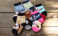coral velvet thick tube Children socks Cotton Flax relent small animal cartoon coral velvet socks