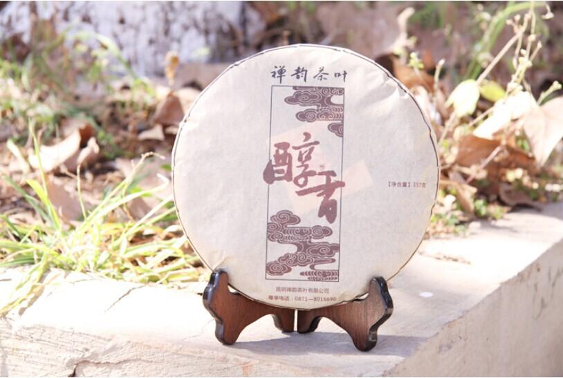 Вязаный чай QI ZI 357g 'er yun Zi пуховик детский hong yun qi 5025