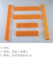 Escalator movewalk comb plate Escalator Step K-edge , Yellow Escalator Step Demarcation Line STP002B000-6
