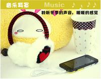 New warm music winter earmuffs headphones  men's and women's mobile phone  wire Plush Ear muffs Phone Headset ear cover