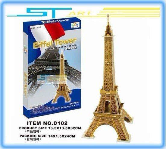LINGLESI D102 3D puzzle paper craft Eiffel Tower 3D-dimensional puzzle Building model(China (Mainland))