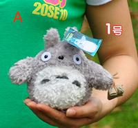 Free Shipping Girl Friend Children Birthday Gift 13CM-35CM Miyazaki Cute Totoro Plush Stuffed Animal Toy Doll SRWJ5004